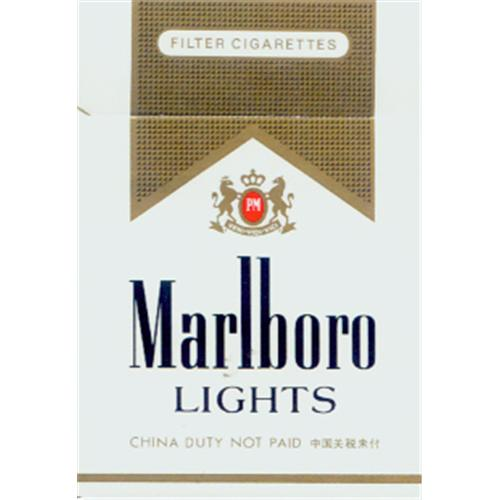 Marlboro orange cigarettes